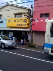 ラーメン二郎湘南藤沢店100417
