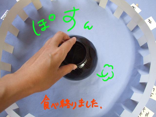 DSCF100930r8895.jpg