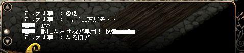 akuro0418 4