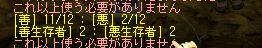 2jids0512 5