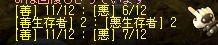 2jids0512 6