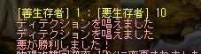 2jids 0526 3