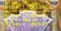 2jids 0609 2