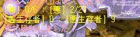 2jids 0710 3