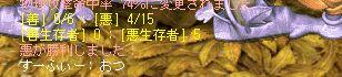 1jids 08072
