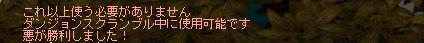 2jids 0908 2