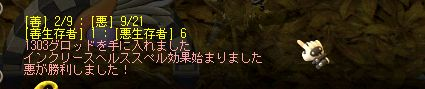 1jids 1027 2