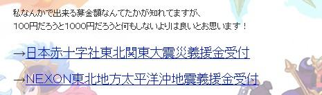 2011y03m20d_015706718.jpg