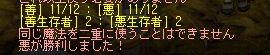 2jids05127.jpg