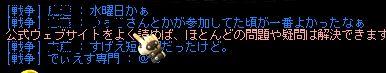 AS2010041822150801.jpg