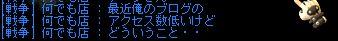 aaas_20101028021157.jpg