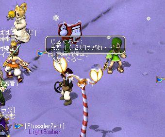 b1_20110517020551.jpg