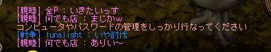 b3_20110517020559.jpg