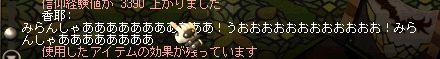 d1_20110521032325.jpg