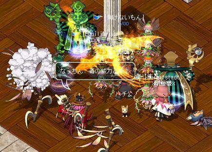 f2_20110526015609.jpg