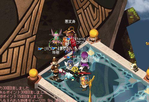 f3_20110526015613.jpg