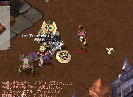 f4_20110526015616.jpg