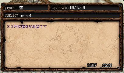 hina_20101103015247.jpg