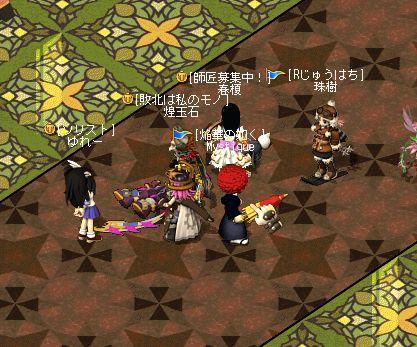 m1_20110307204843.jpg