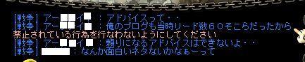 n2_20110621022341.jpg