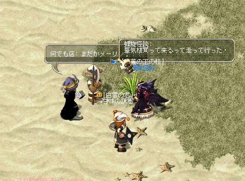 repi1_20101017030914.jpg