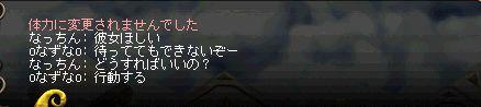 t1_20110726035220.jpg