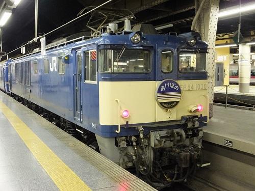 DSCF5560.jpg