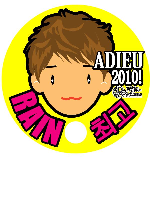 2010adiou1.jpg