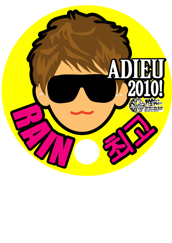 2010adiou2.jpg