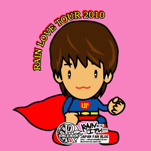 lovetour_20100621192309.jpg