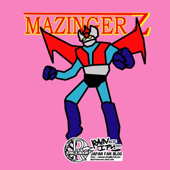 mazinger.jpg