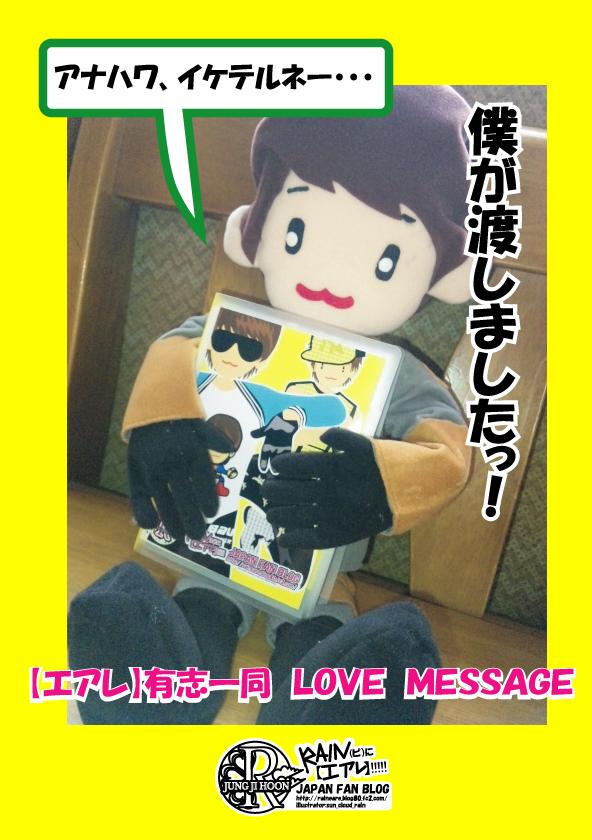 message3_20100704120645.jpg