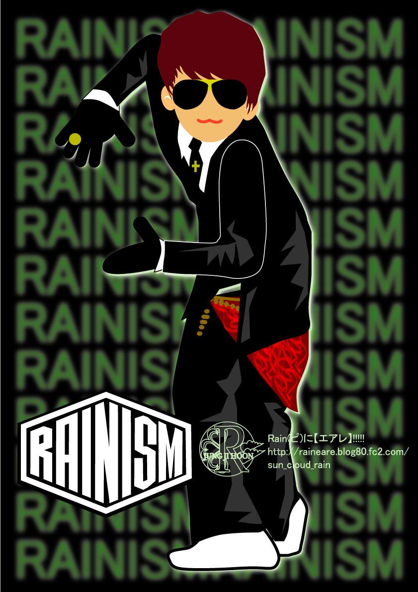 rainism2008mbc_20130319232720.jpg