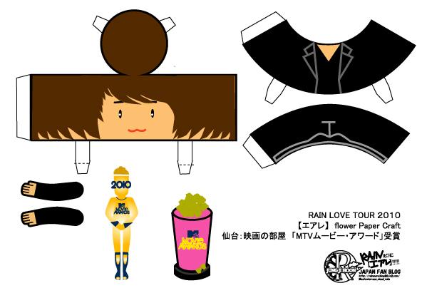 sendai_papercraft2.jpg
