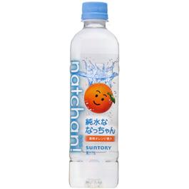 純水ななっちゃん オレンジ