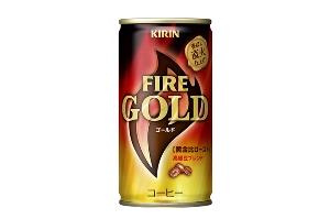 ファイア GOLD