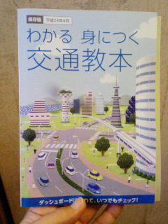 NEC_0156.jpg