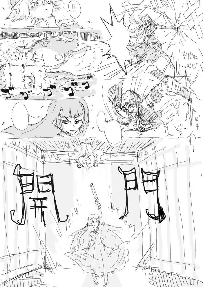地獄少女と幽霊ガール