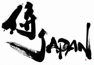 samurai2013.jpg