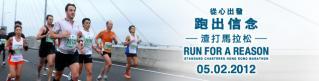 marathon2012_index_nav_02.jpg
