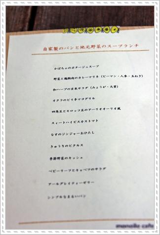 140921-3.jpg