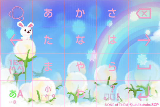 moblog_2c0cd6a6.png