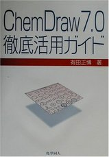 ChemGuide