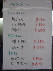 大鶴製麺処【参】 ~復活オープン♪~-6
