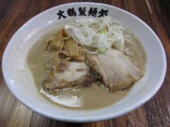 大鶴製麺処【参】 ~復活オープン♪~-8