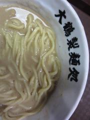 大鶴製麺処【参】 ~復活オープン♪~-10