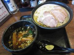 麺乃家【五】 ~祝・オープン10周年~-5