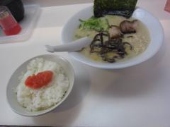 麺や 夢中-6