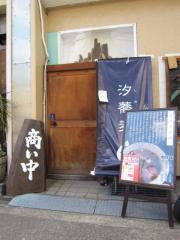 汐蕎麦 雫-1
