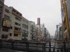 金久右衛門 道頓堀店【参】-2